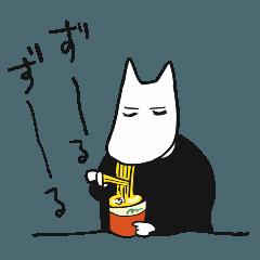黒い服を着がちな 働く犬 01