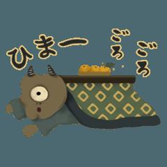 ホッコリ妖怪浮世絵冬スタンプ