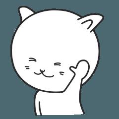 白猫さん【基本編】
