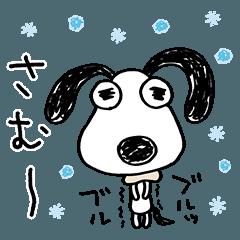 犬のバウピー4(冬編)