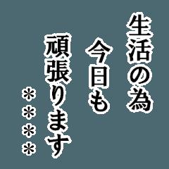 【カスタム】お金シンプル文字スタンプ