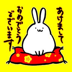 てきとうウサギ【年越し~お正月】