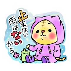 ほんわか☆アニマルズ(あったかコメント)