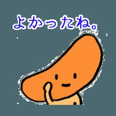 阿部幸製菓の公式スタンプ