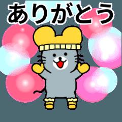 お正月&日常にも使える 動く!ねずみ☆★