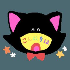 黒猫のくぅたんパート1