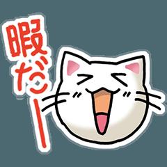 プチ猫その2(ステッカー風味)