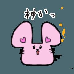 ぱすてるねずみ ピンクver.