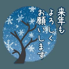 大人のためのシンプルな文字(冬&年末年始)