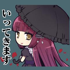 †ゴスロリな萌猫堂の日常会話スタンプ†