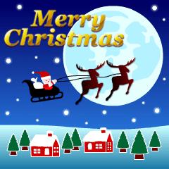 【動く♥クリスマス♥お正月♥年賀状】