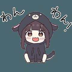 うごく!くるみちゃん。7(犬パーカー)