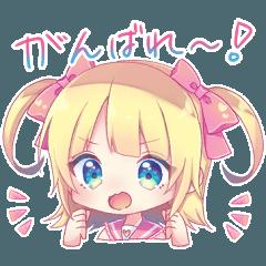 夢乃ココアちゃんの可愛いスタンプ