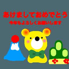 くまのスタンプ③冬・年末年始・受験