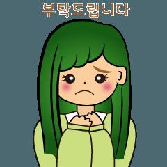 派手髪ガール2-韓国ハングル-