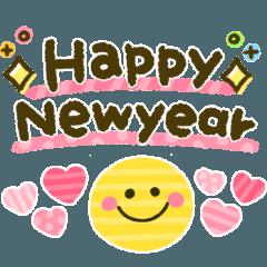 祝♡ 謹賀新年