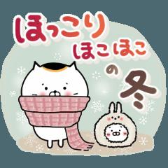 [LINEスタンプ] 招きネコまる&こまる ほこほこの冬