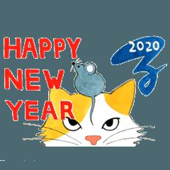 2020年、年賀状スタンプ