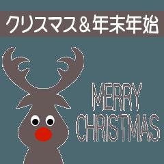 動くシンプルおしゃれクリスマス&年末年始