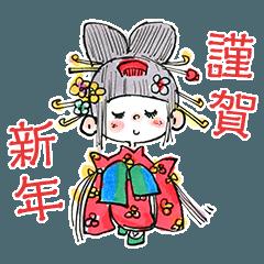 水森亜土 謹賀新年