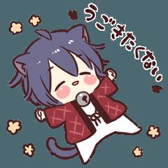 ツンデレ猫耳少年【ゆる~い冬のスタンプ】
