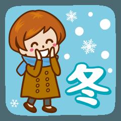 ボブッコ女子-冬-
