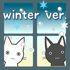 猫たちの冬