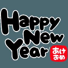 大切な人へ♡2020年♡メッセージ