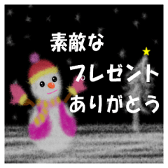[LINEスタンプ] 年末年始に!!2