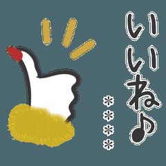 【カスタム】大人女子のおしゃれスタンプ冬