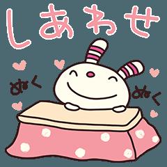 ヨコシマうさぎ15(冬編)