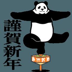 モーレツに動くパンダ★年末年始★