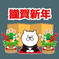乙、ねこ5(お正月Ver.)