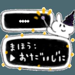 [LINEスタンプ] 手描きRPG ✕ うさ村さん