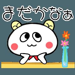 こうみえてくま2(家族連絡セット)