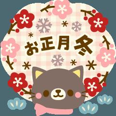 ナチュラルカントリーねこ【お正月&冬編】