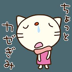 てるてるねこ10(冬編)