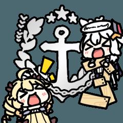 アズールレーンアニメションスタンプVol.3