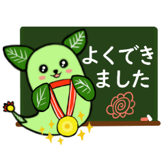 あったかハートなケヤリーフ② 学校編