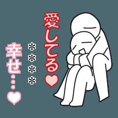 [LINEスタンプ] カラフルラブラブストーリー♥カスタム
