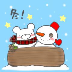 しろくまたん☆シンプルすたんぷ 冬2