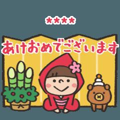 Witch hood【カスタムスタンプ】