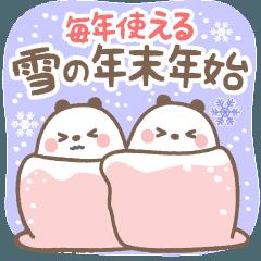 毎年使える・雪の年末年始【パンダ】
