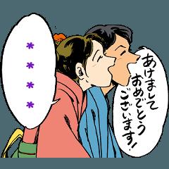 人々15(カスタム~お祝い・行事・正月編~)