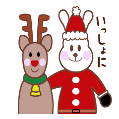 うさうさのクリスマス・お正月