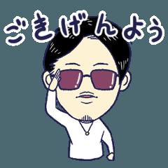 朝倉未来 Mikuru Asakura