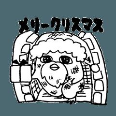 クリスマストリ