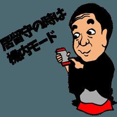 ミミラク by 古今亭志ん五