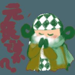 ギンガムちぇっ子4~冬