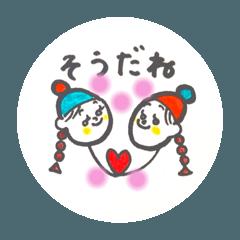 癒しのスタンプ ひとことNo③